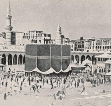 موسم الحج سنة 1904 م