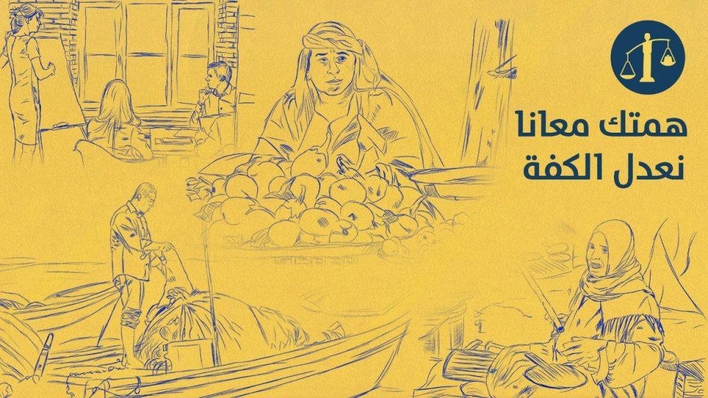 شعار موقع الميزان