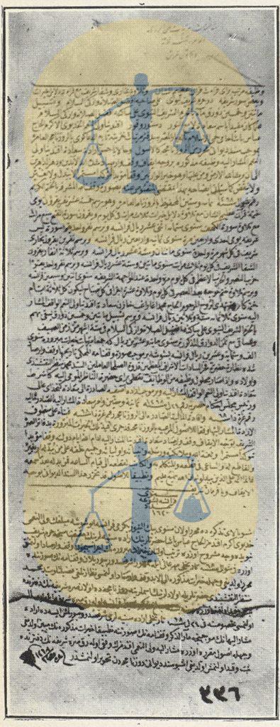 وثيقة مجالس القراءة الصوفية