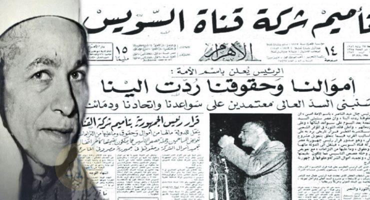 الشيخ منصور الشامي الدمنهوري