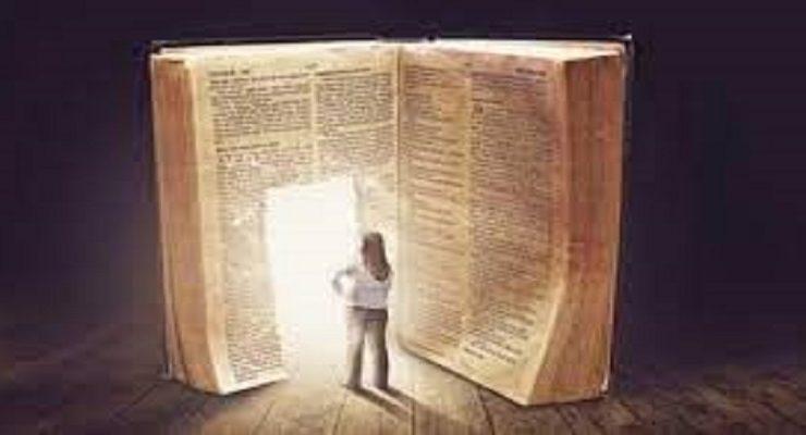 قراءة الروايات