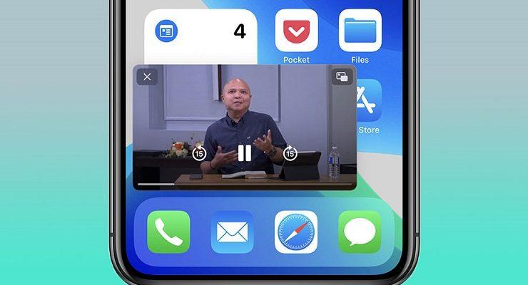 كيفية تفعيل واستخدام خاصية الصورة داخل صورة في يوتيوب على ايفون