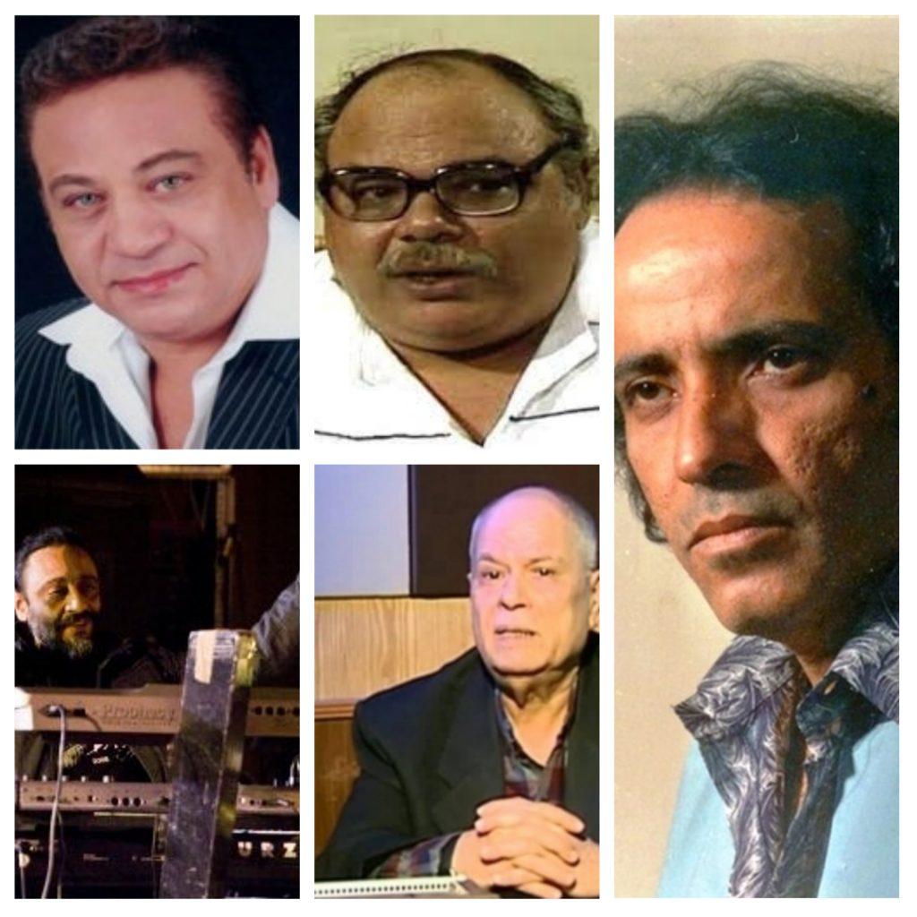 أبرز الحاضرين من المصريين