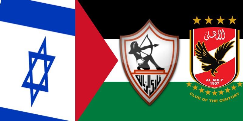 الأهلي وفلسطين