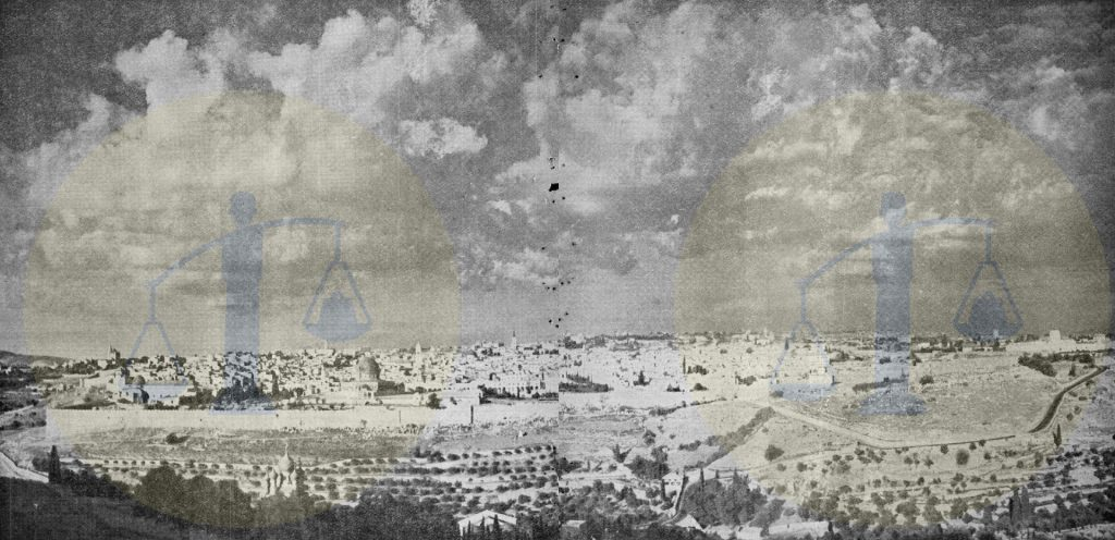 القدس عام 1943