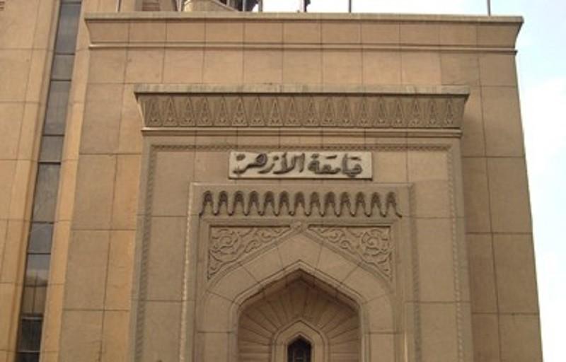 المبنى الأول لجامعة الأزهر في الدراسة
