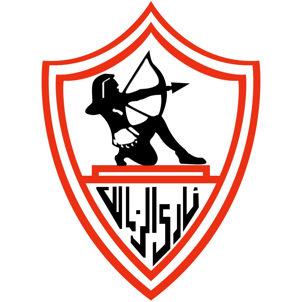 شعار نادي الزمالك الآن