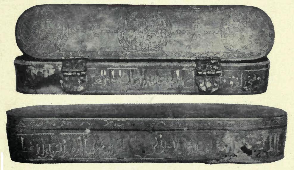 صندوق لقلم يعود للإمام الغزّالي، موجودة في متحف القاهرة