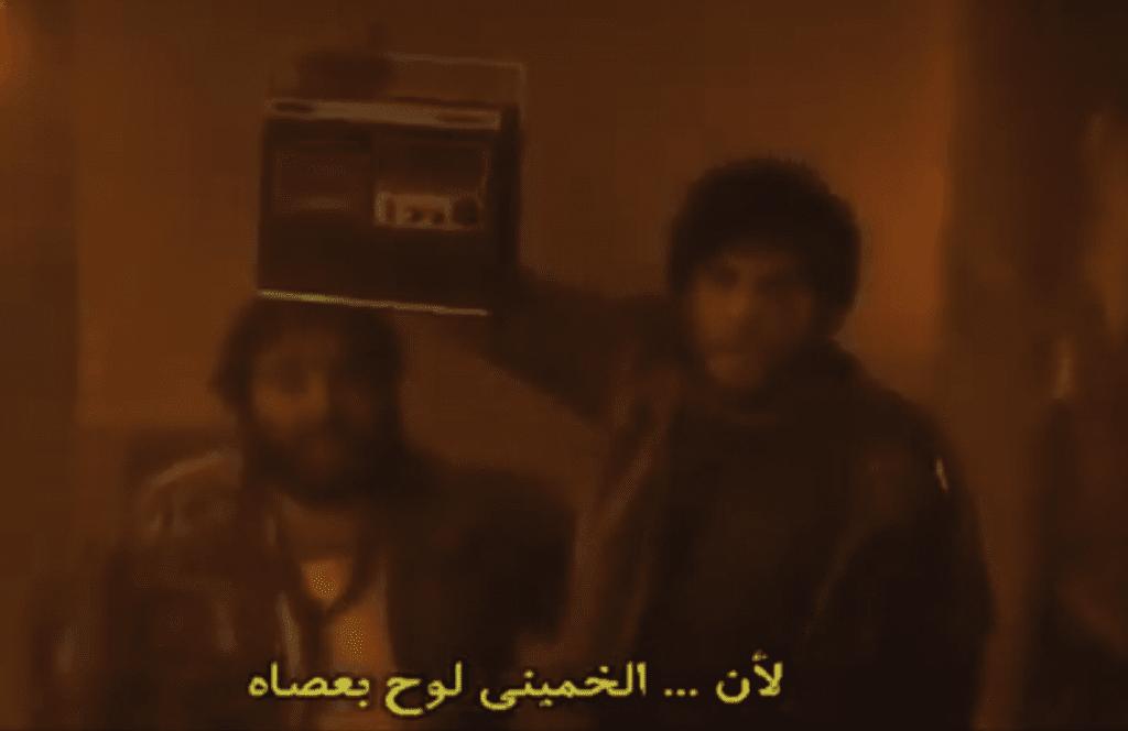 مشهد من فيلم جمران