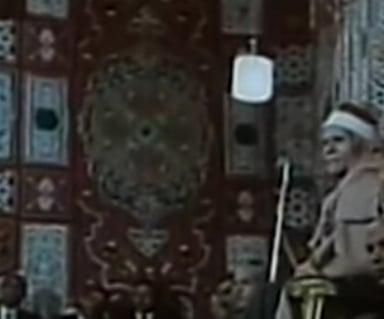 قارئ مشهد عزاء فيلم الكيف