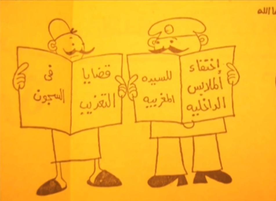 كاريكاتير ساخر من التناول الصحفي لقضية سميرة مليان