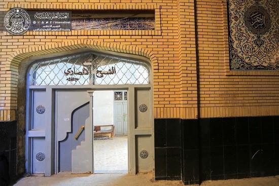 مسجد الشيخ الأنصاري في النجف