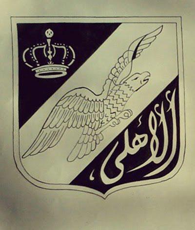 شعار النادي الأهلي في الأربعينيات