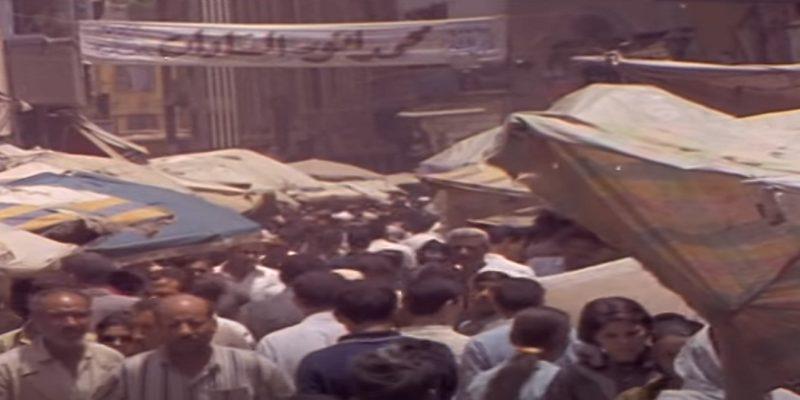 أسواق مصر في السبعينيات