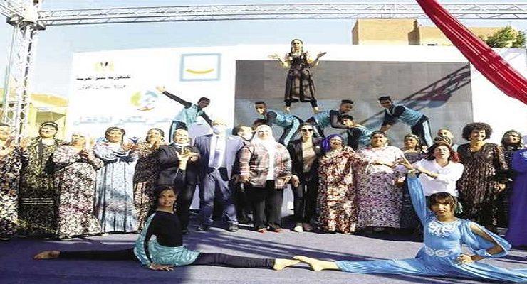 مصر بتتغير