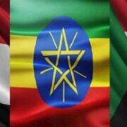 أعلام السودان وإثيوبيا ومصر